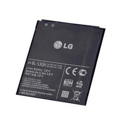 LG P880 Optimus 4X HD akku 2150 mAh LI-ION - BL-53QH - GYÁRI - Csomagolás nélküli