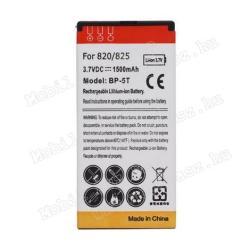 NOKIA Lumia 820NOKIA Lumia 820 akku 1200 mAh LI-ION (NOKIA BP-5T kompatibilis)