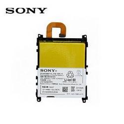 SONY Xperia Z1 (C6903)Akku 3000 mAh LI-ION - SONY Xperia Z1 (C6903) - GYÁRI - Csomagolás nélküli