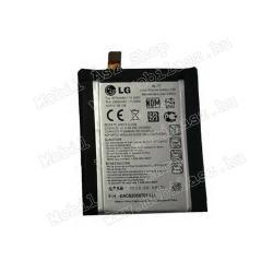 LG BL-T7 akku 3000 mAh LI-ION - LG G2 (D802) - GYÁRI - Csomagolás nélküli