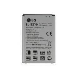 LG D850 G3 akku 3000 mAh LI-ION - BL-53YH / EAC62378701 - GYÁRI - Csomagolás nélküli
