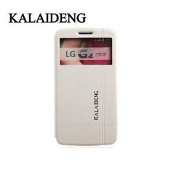 LG D620 G2 mini LTEKALAIDENG Iceland II műanyag védő tok  hátlap - oldalra nyíló flip, hívószámkijelzés, asztali tartó funkciós - FEHÉR - LG G2 mini  LG D620 G2 mini LTE