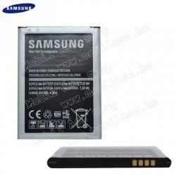 SAMSUNG Galaxy Ace 4 LTE (SM-G357FZ)SAMSUNG EB-BG357BBE akku 1900 mAh LI-ION - SAMSUNG SM-G357FZ Galaxy Ace 4 LTE  SAMSUNG SM-G357FZ Galaxy Ace Style LTE - GYÁRI - Csomagolás nélküli