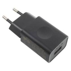 Lenovo hálózati töltő USB aljzattal - FEKETE - gyorstöltő, 5V/2A - GYÁRI