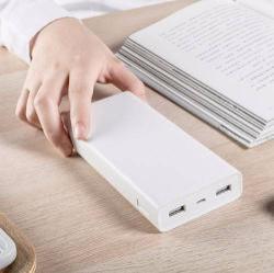 XIAOMI 2C vésztöltõ töltõ / hordozható töltõ / uti töltõ - 20000 mAh LI-ION beépített akkuval, USB aljzattal, Quick Charge - FEHÉR - GYÁRI