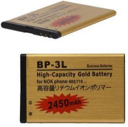 NOKIA BP-3L kompatibilis akku 2450 mAh LI-ION POLYMER - EXTRA KAPACITÁS!