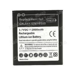 Akku 2800 mAh LI-ION - SAMSUNG GT-I9500 Galaxy S IV.