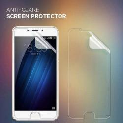 NILLKIN képernyővédő fólia - Anti-glare, MATT - 1db, törlőkendővel - Meizu m3E - GYÁRI