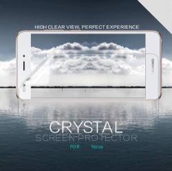 NILLKIN képernyővédő fólia - Crystal Clear - 1db, törlőkendővel - HUAWEI nova - GYÁRI