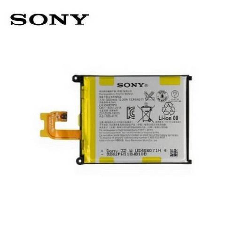 SONY Xperia Z2 (D6503)Akku 3200 mAh LI-ION - SONY Xperia Z2 (D6503) - belső akku, beépítése szakértelmet igényel! - GYÁRI - Csomagolás nélküli