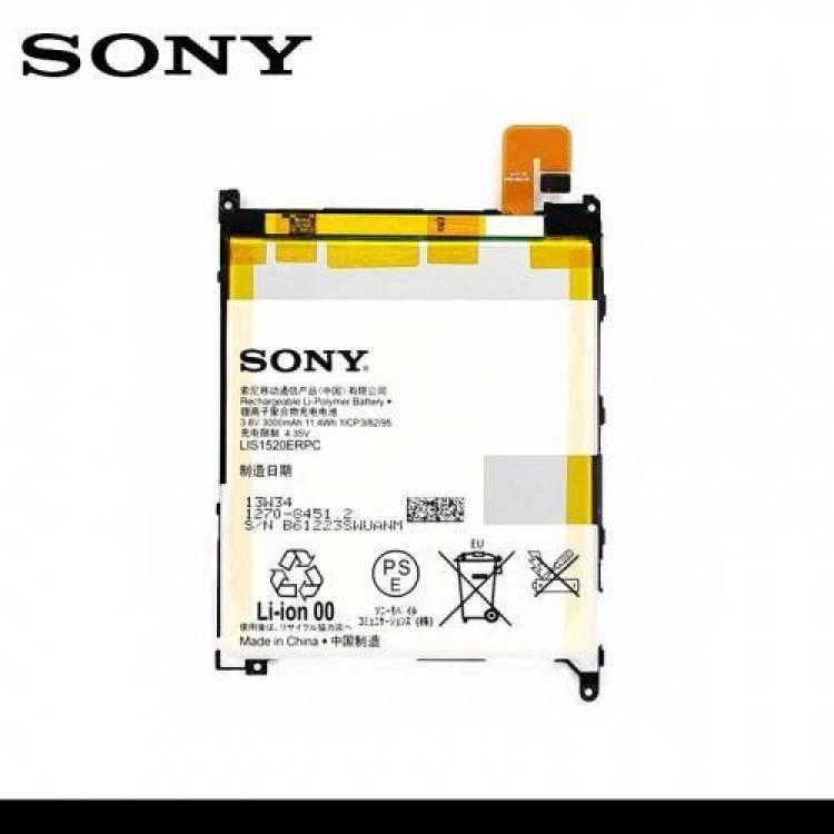 SONY Xperia Z Ultra (C6833)SONY 1270-8451 akku 3000 mAh LI-ION - SONY Xperia Z Ultra (C6833) - GYÁRI - Csomagolás nélküli