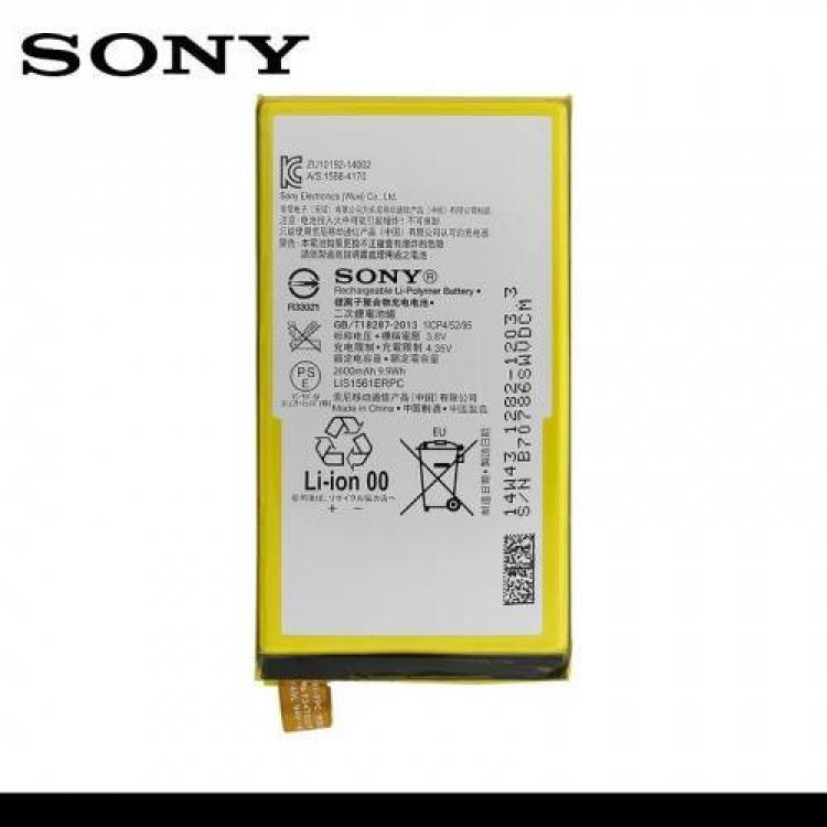 SONY Xperia Z3 Compact (D5803)SONY 1282-1203 akku 2600 mAh LI-ION - SONY Xperia Z3 Compact (D5803) - GYÁRI - Csomagolás nélküli