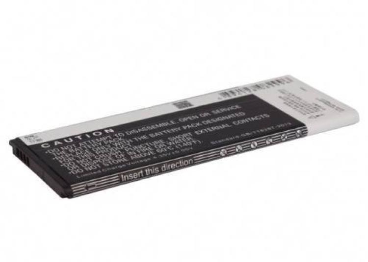 HUAWEI Honor 3C 4GAkku 2300 mAh LI-ION - HB474A0RBC kompatibilis - HUAWEI Ascend G630  HUAWEI Honor 3C 4G