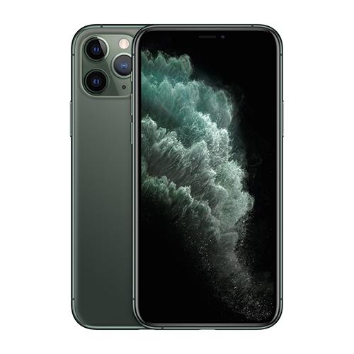 Ismerjük meg - APPLE iPhone 11 Pro