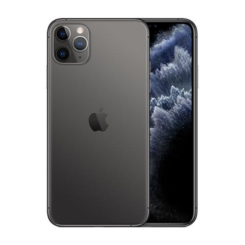Ismerjük meg - APPLE iPhone 11 Pro Max