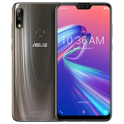 Ismerjük meg - ASUS Zenfone Max Pro (M2) (ZB630KL)