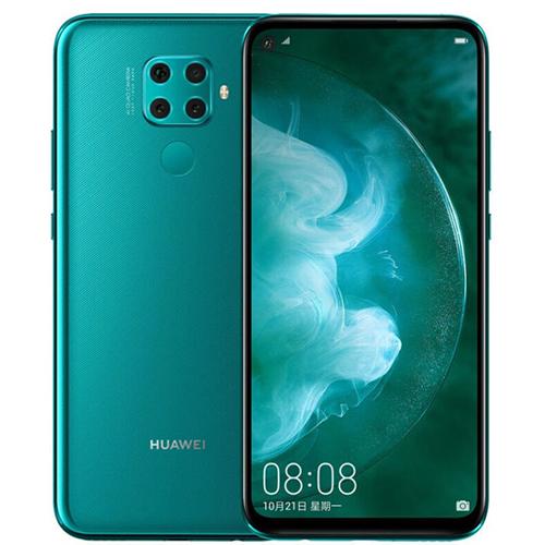 Ismerjük meg - Huawei nova 5z