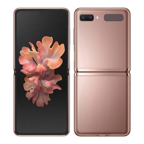 Ismerjük meg - SAMSUNG Galaxy Z Flip 5G (SM-F707B/N/U/U1/W/F7070)