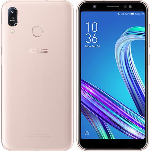 Ismerjük meg - ASUS Zenfone Max (M1) (ZB556KL)