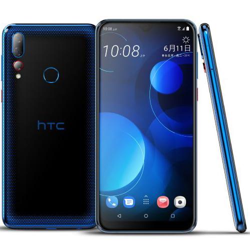 Ismerjük meg - HTC Desire 19+