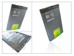 Nokia 5800 gyári akkumulátor BL-5J (csomagolás nélküli)